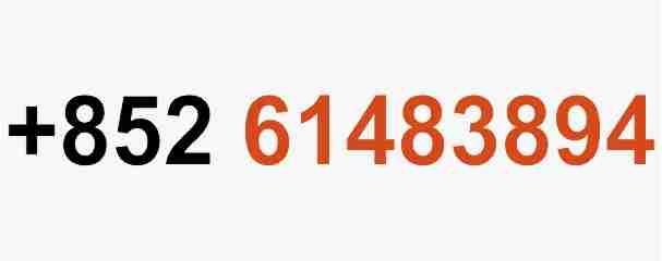 + 852 61483894
